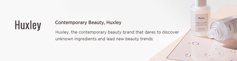 Huxley Body Cleanser